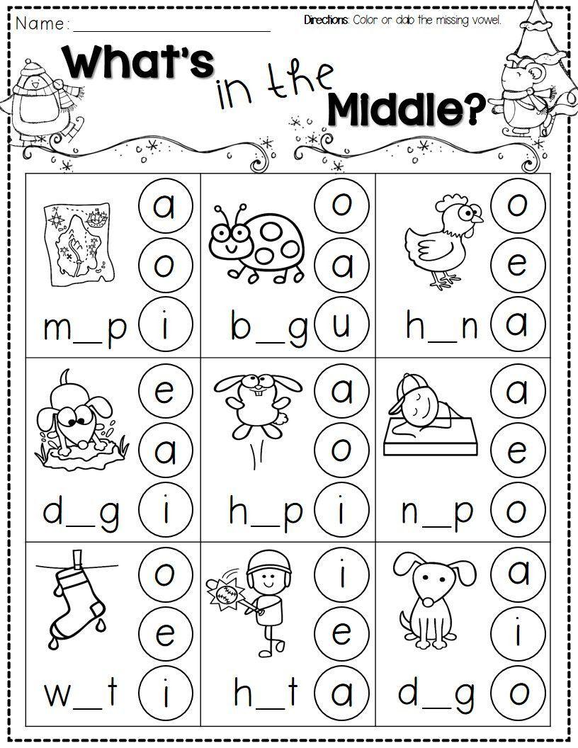 Phonics Worksheets For Kindergarten Free In 2020 Phonics Kindergarten Kindergarten Activities Phonics