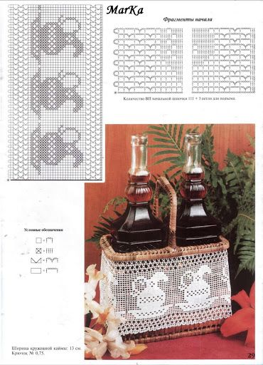 Patterns and motifs: Crocheted motif no. 799