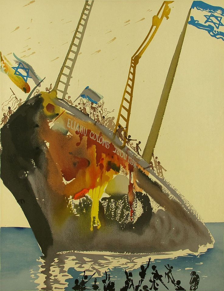 Salvador Dali, On the Shores of Freedom..., Lithograph on Paper,  Aliyah, 1968