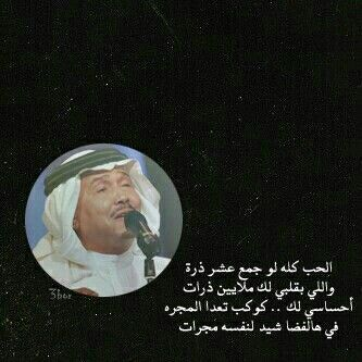احساسي لك Photo Quotes Arabic Words Arabic Quotes