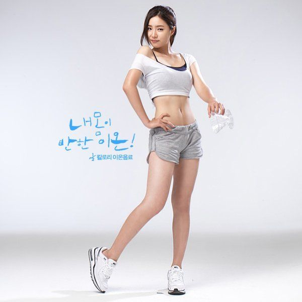 12 Hot Pictures Of Shin Se Kyung!