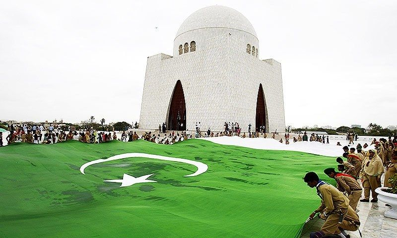 PAKISTAN INDEPENDENCE DAY CELEBRATION ESSAY IN URDU 2019 ...
