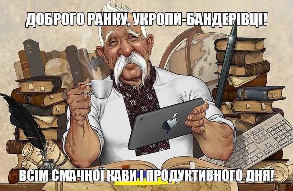 Pin By Galina Kravchenko On Ukraina Zelda Characters Designs To Draw Character