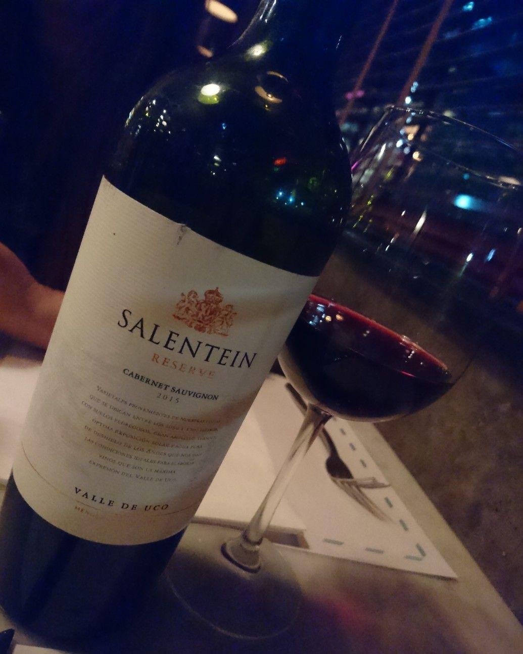 Salentein Malbec Recetas
