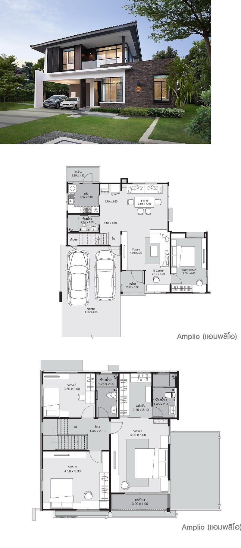 Pinterest claudiagabg casa 2 pisos 4 cuartos 1 estudio for Casa moderna parquet