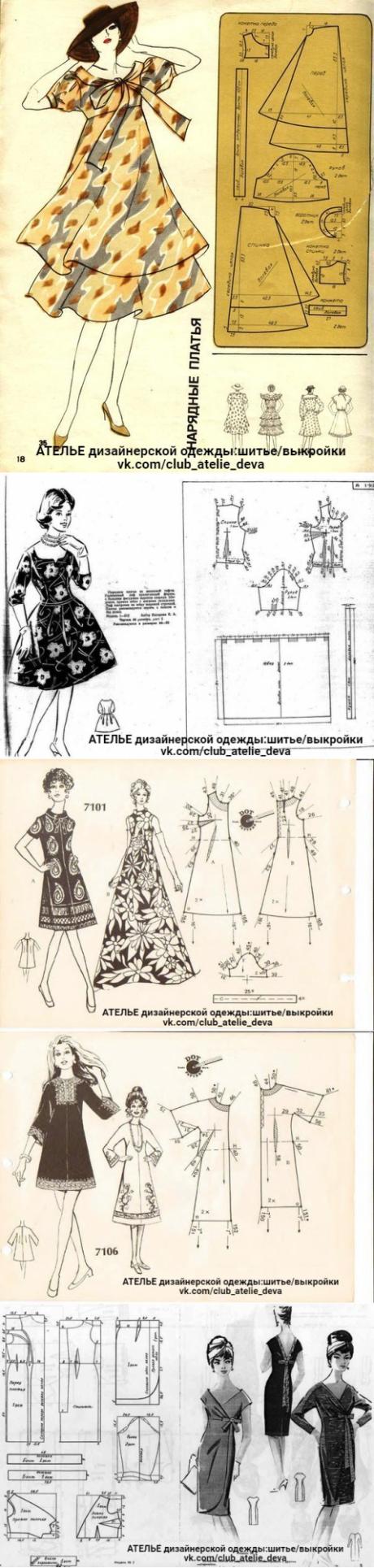 El TALLER de la ropa de diseñador: la costura, el patrón. Los ...