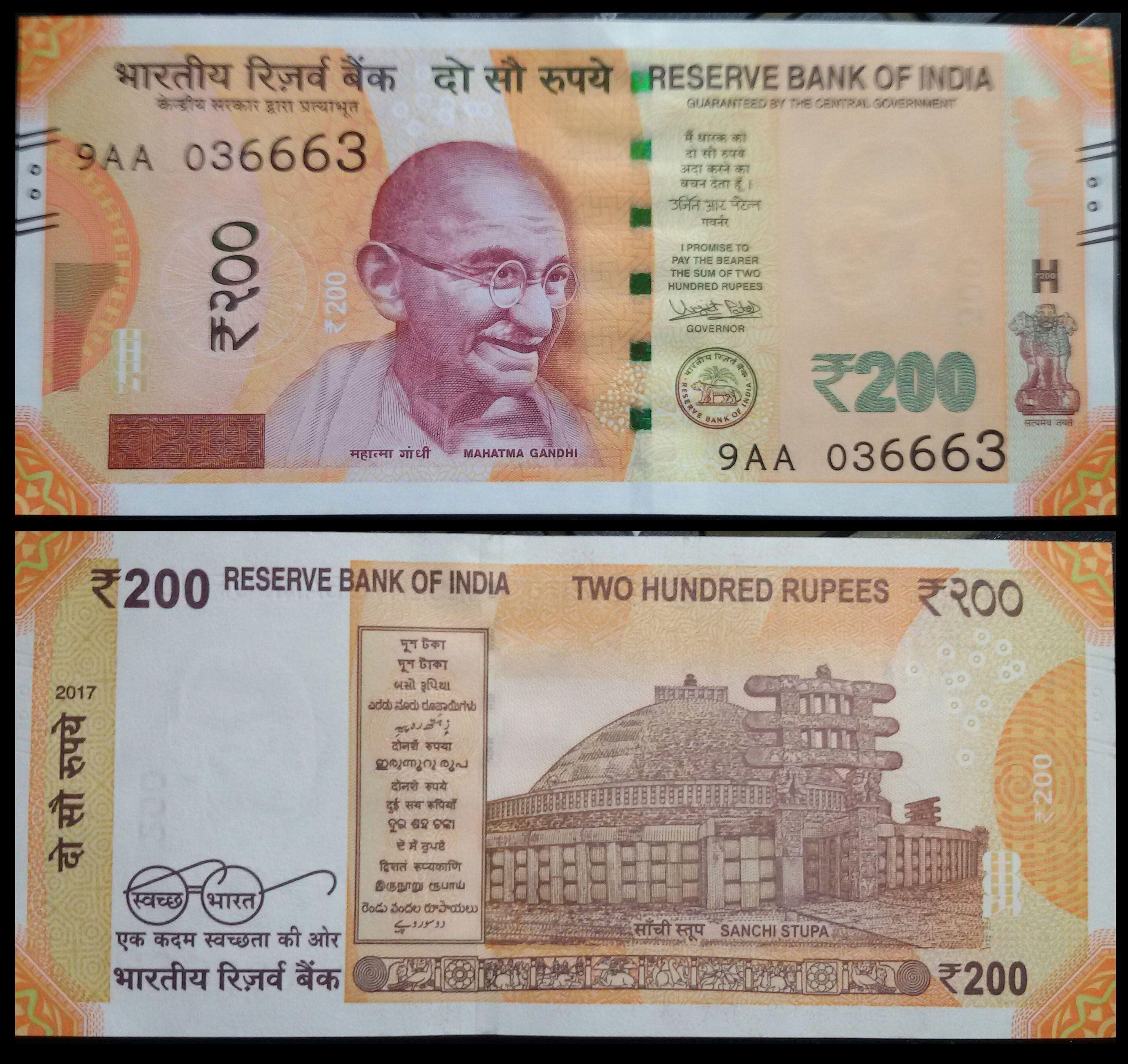 India | Banknotes | Bank of india, Money, News india