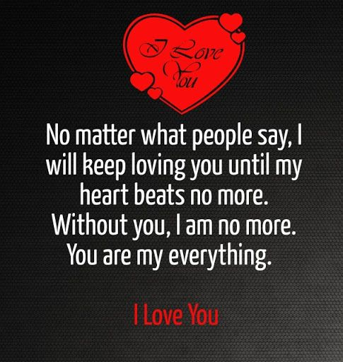 Love My Wife Quotes