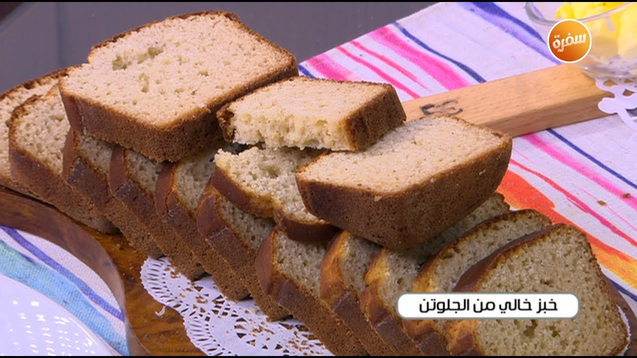 طريقة تحضيرخبز خالي من الجلوتن أميرة شنب Food Desserts Banana Bread