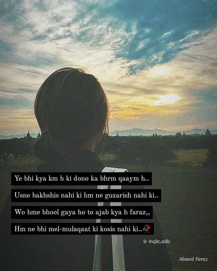 Follow @afar_talks for more . . . . . . . #afar_talks #urdushayri #hindishayri #ishqshayari #ishqshayri #attitudeshayari #attitudeshayri #mohabbatshayari #mohabbatshayaries #muhabbatshayari #dhokashayari #dhokhashayari #bewafashayari #bewafashayri #lifeshayari #lifeshayri #kerala #waqtshayari #galiblines #mirzaghalibshayari #keralagram #mirzaghalibpoetry #mirzagalibshayri #mallu #jaunelialegend #jauneliashayari #wajidshaikhpoetries #ayushmannkhurana #bestshayri
