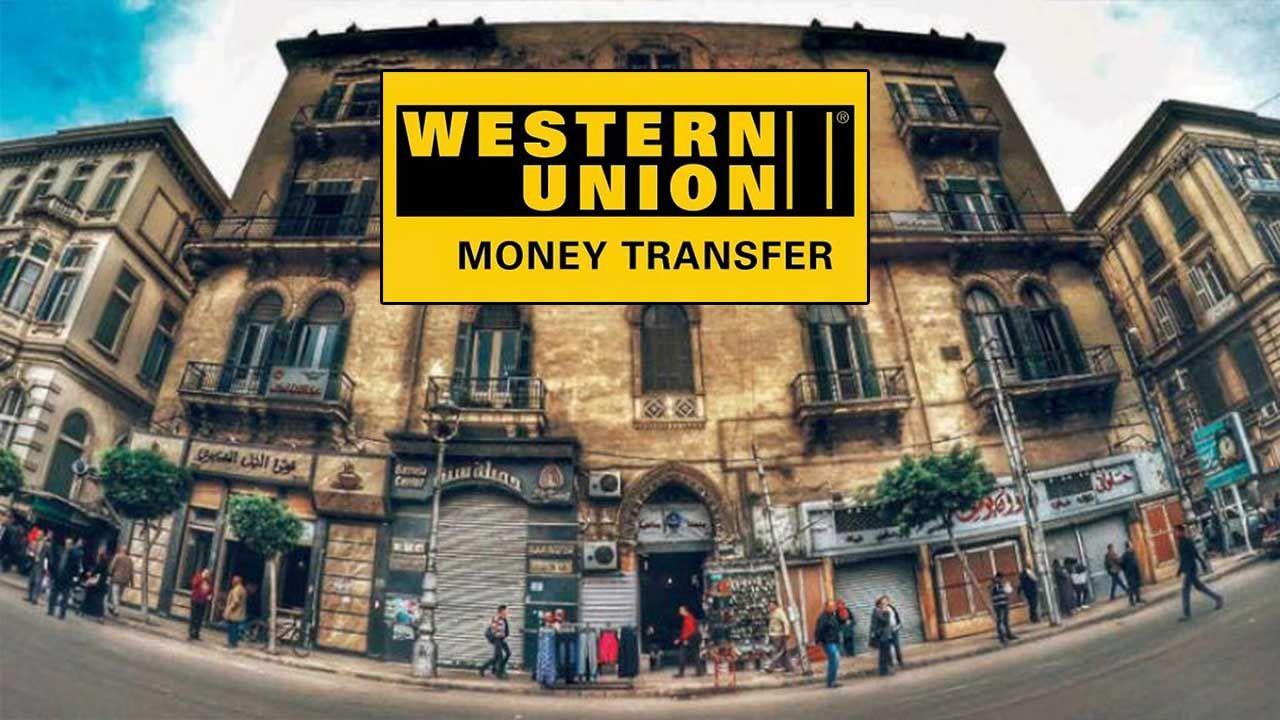 ويسترن يونيون البيطاش العناوين ارقام الهاتف اوقات عمل Western Union Money Transfer Money Transfer Western Union