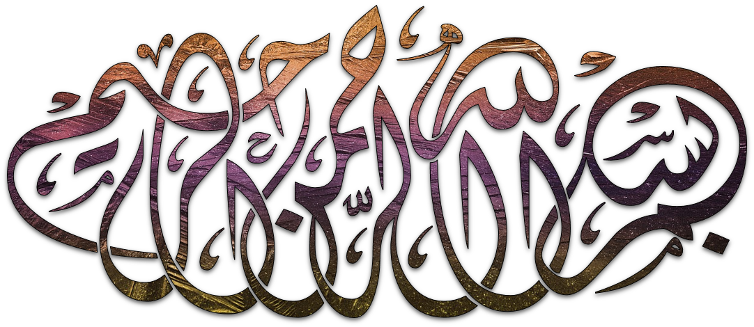 bismillah pg 2 Islamic Graphics