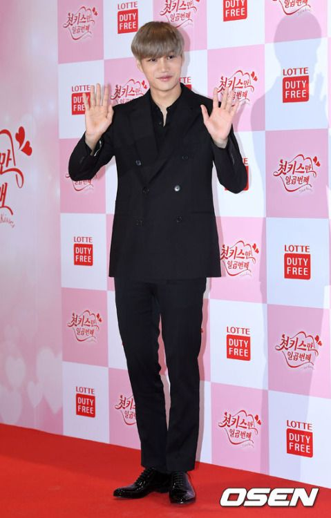 Kai - 161122 Lotte Duty Free Webdrama 'Six First Kisses' press conference Credit: OSEN. (롯데면세점 웹드라마 '첫 키스만 일곱 번째' 제작 발표회)