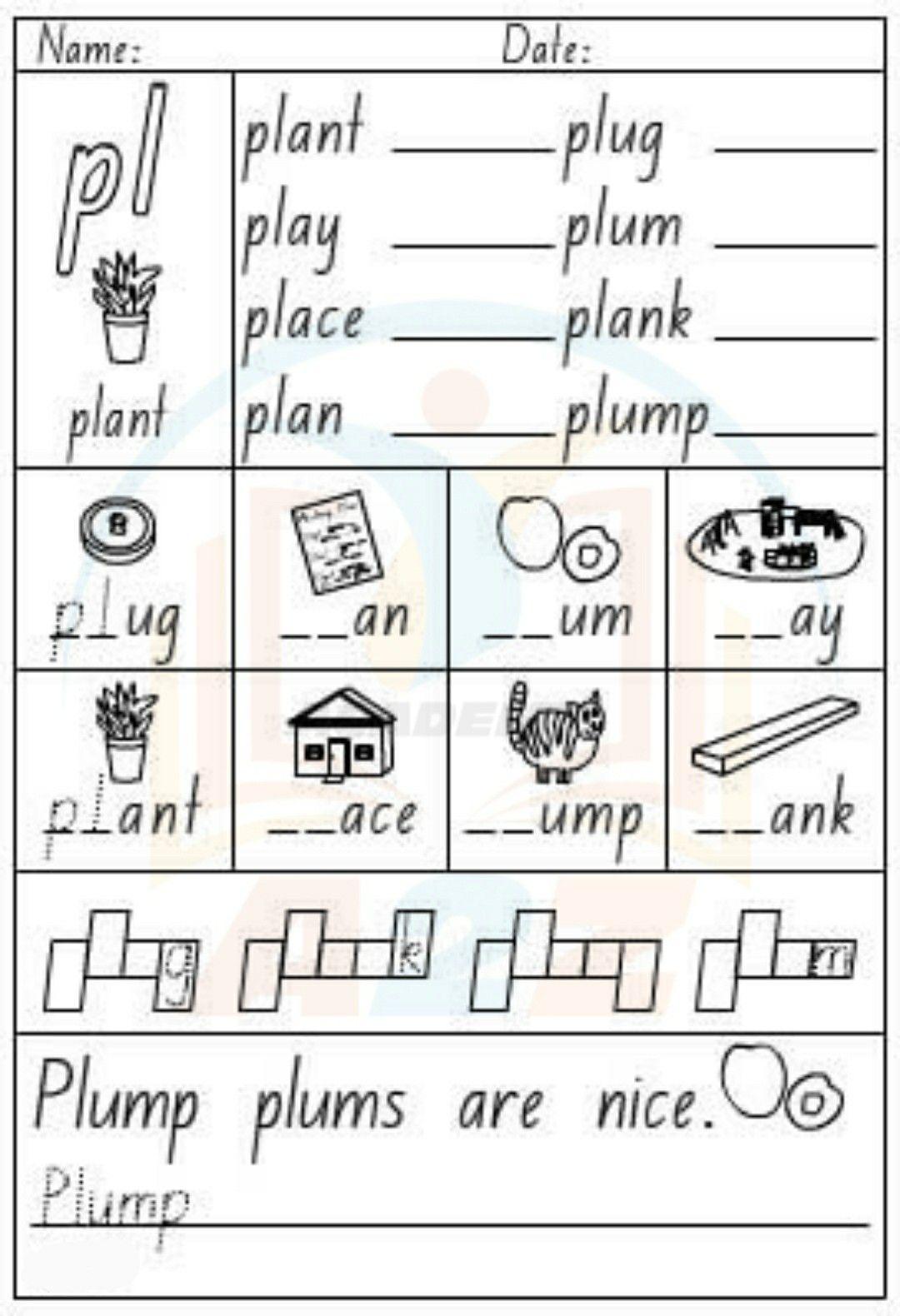 Grade 1 Phonics Worksheet Pl Words In 2020 Phonics Worksheets 1st Grade Worksheets Worksheets
