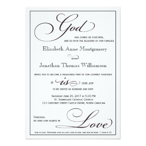 God is Love Christian Script Wedding Invitation