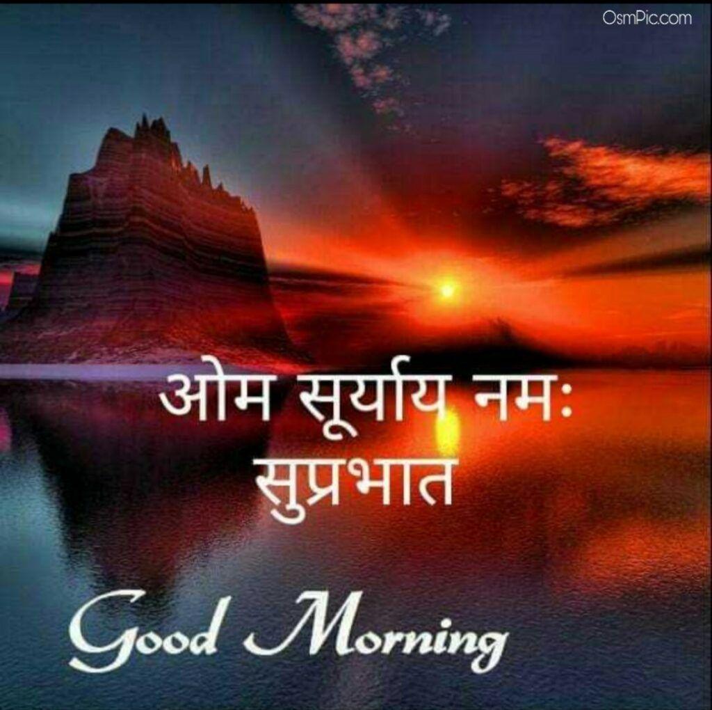 Good Morning Sun Image Download Good Morning Images Good Morning Sun Morning Images