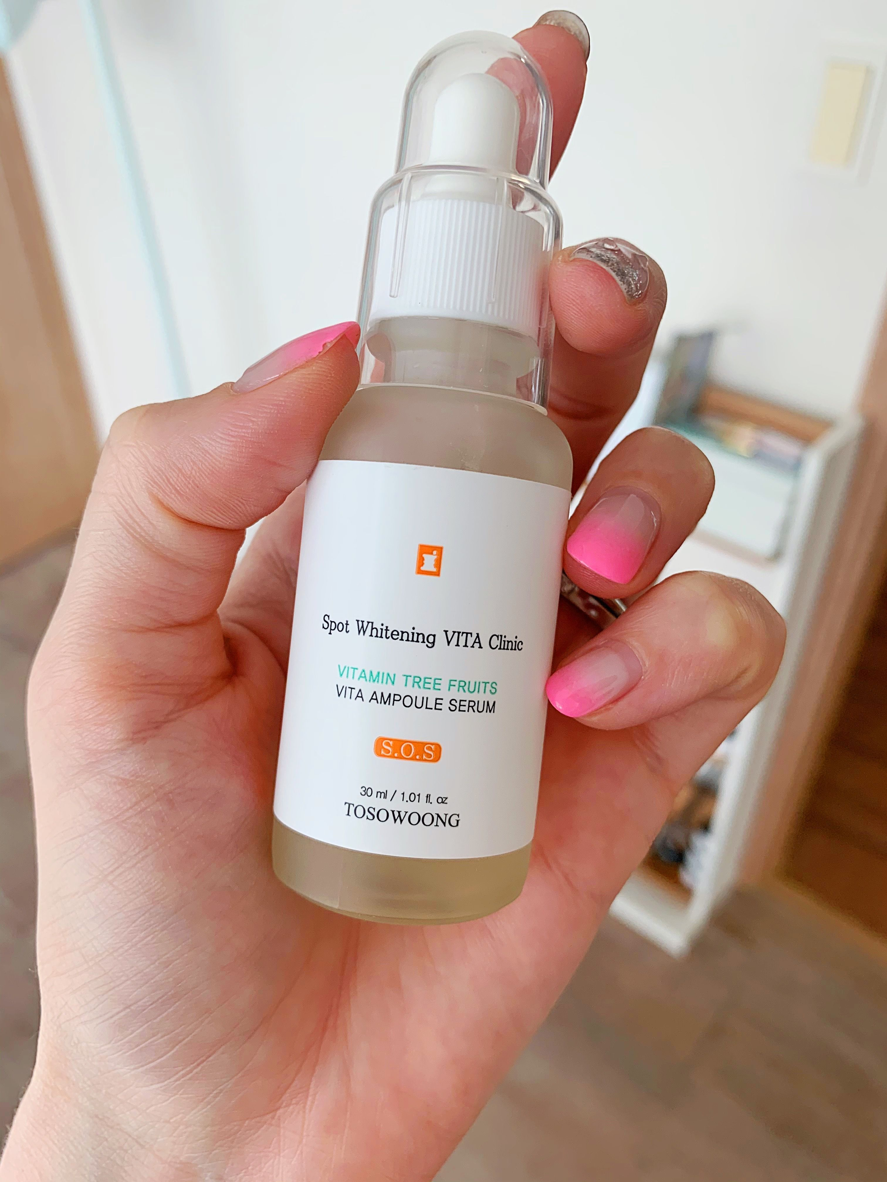 This serum is packed full of brightening Vitamin C, Niacinamide, Licorice and Sea Buckthorn fruit extracts to lighten up dull skin tone, pigmentation, melasma and more. #brightening #skinbrightening #brighteningskincare #brighteningserum #serum #vitaminc #vitamincserum #vitamincampoule #tosowoong #stylestory #australia #dullskin #pigmentation #melasma #seabuckthorn #koreanskincare #koreanskincareproducts #koreanbeautyproducts