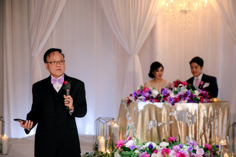 A Modern Korean Wedding At Newport Hyatt Hotel With Vania