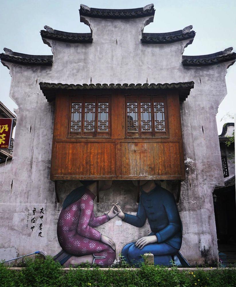 New_Murals_Seth_Globepainter_Around_the_Countryside_of_China_2016_03