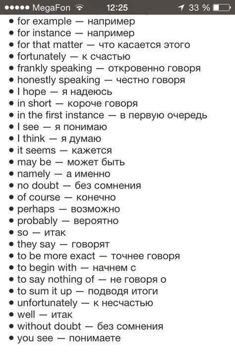 Pin Ot Polzovatelya Likaa Na Doske Russkij Yazyk Anglijskij Grammatika Anglijskaya Grammatika
