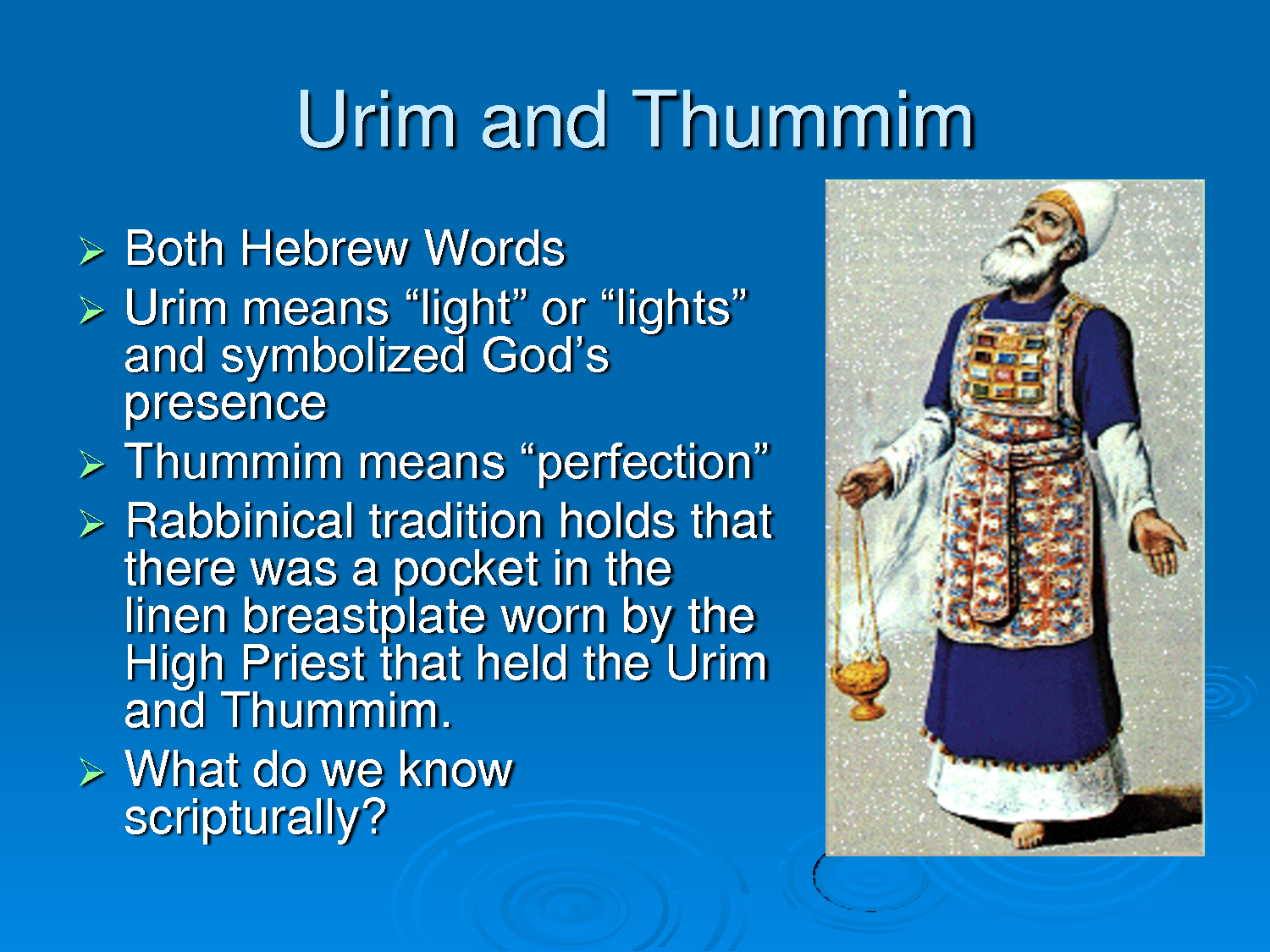 urim and thummim hebrew garments