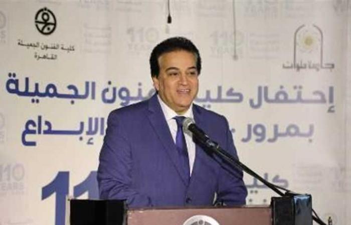 اخبار مصر اليوم - «التعليم العالي» تنفي علاقاتها بـ«كونيك ...