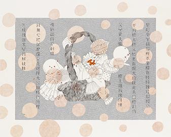 Alfabetro - JOEY KA-YIN LEUNG