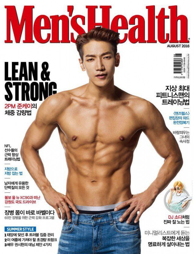 2PM's Jun.K boasts his hot bod as the cover model for 'Men's Health' |  allkpop.com | Mens health, Men's health, Mens health magazine