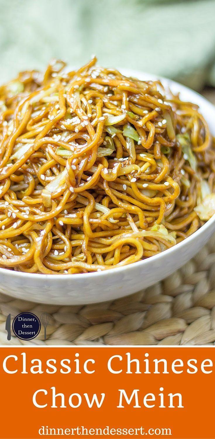 Classic chinese chow mein with authentic ingredients and easy classic chinese chow mein with authentic ingredients and easy ingredient swaps to make this a pantry meal in a pinch chinese food recipes pinterest forumfinder Choice Image