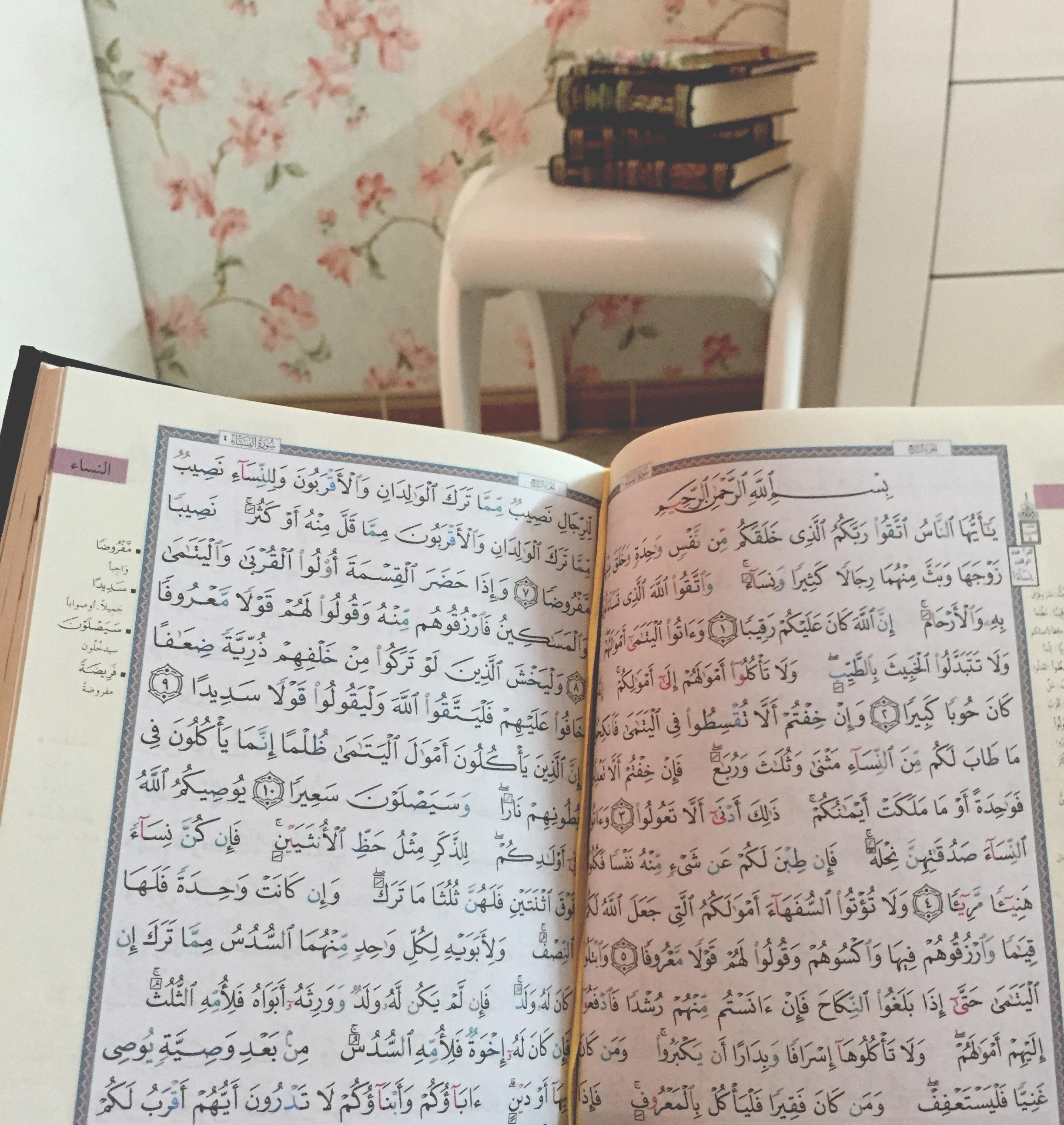 Quran Ramadan Islam Muslimah قران القرآن رمضان دين رمزيات تصميم خطوط Niqab Bullet Journal Supplies Journal