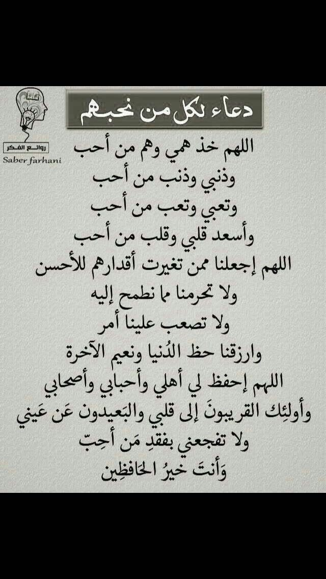 Pin By Baghdadcafe On اسلام Arabic Calligraphy Math Calligraphy