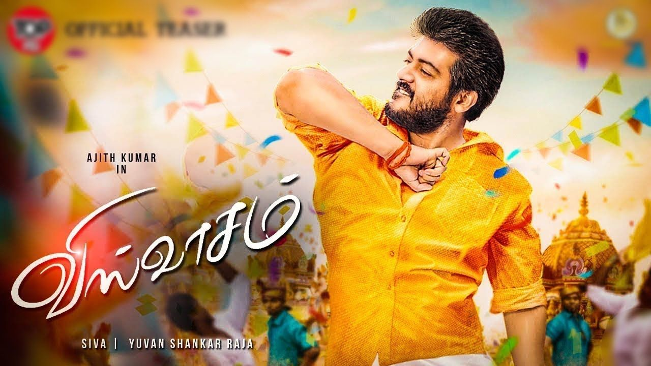Viswasam Official Motion Poster With Mass BGM HD Thala