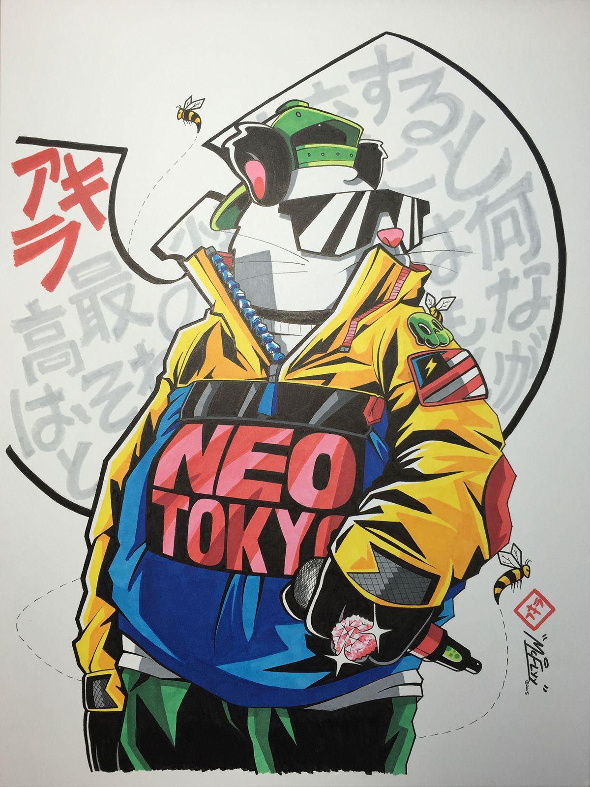 Akira Supreme by McFlyy on Behance