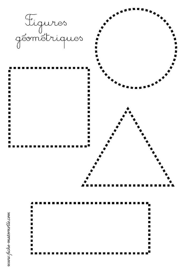 Les Figures Géométriques Repasser Les Pointillés