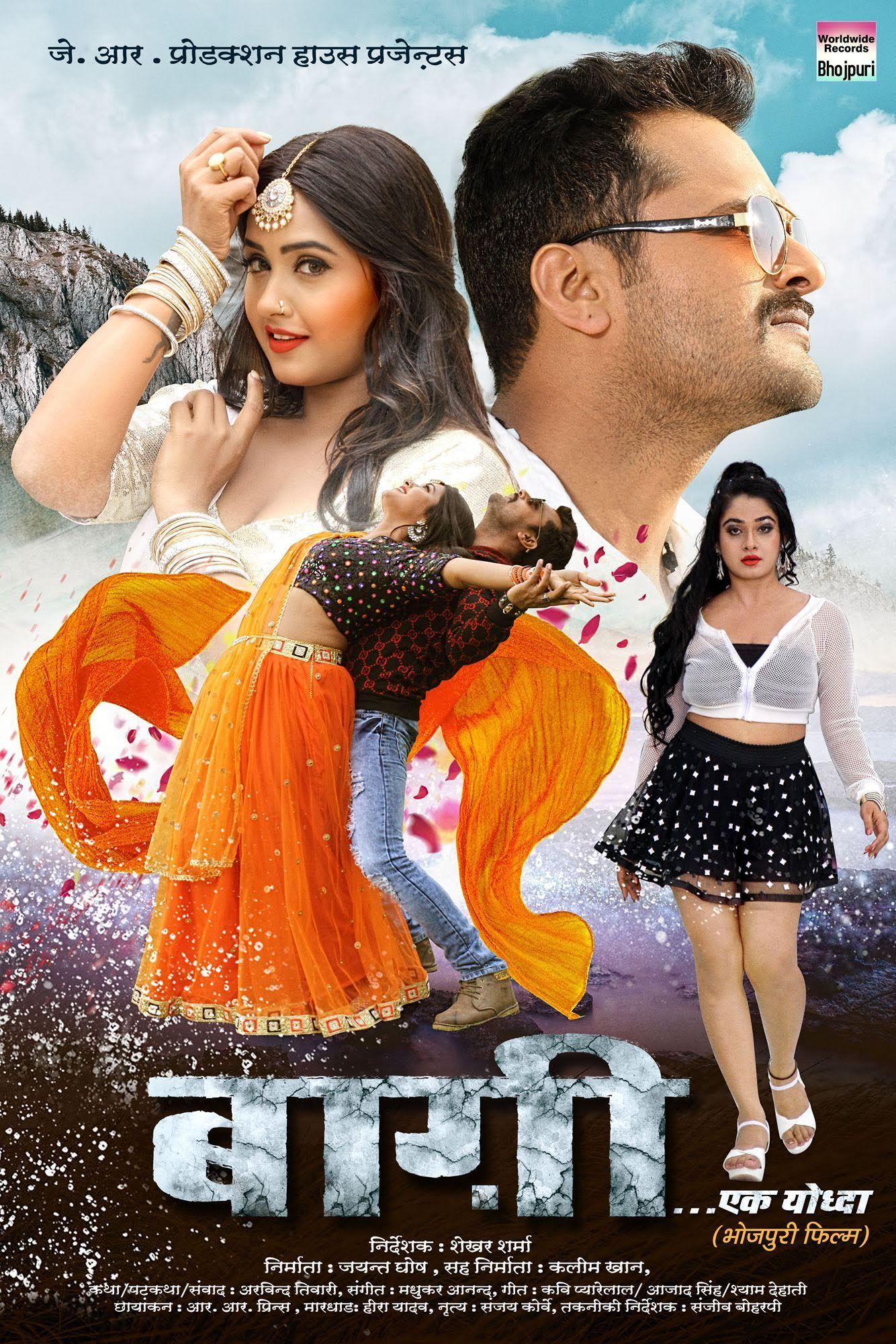 Baaghi Ek Yodha Hindi Movies Online Free Download Free Movies Online Bollywood Movies Online