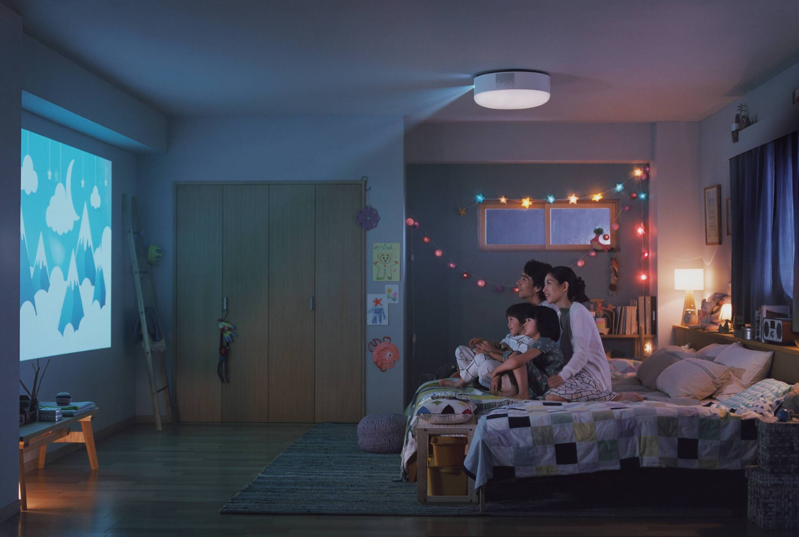 Popin Aladdin 寝室 ライト アラジン 寝室