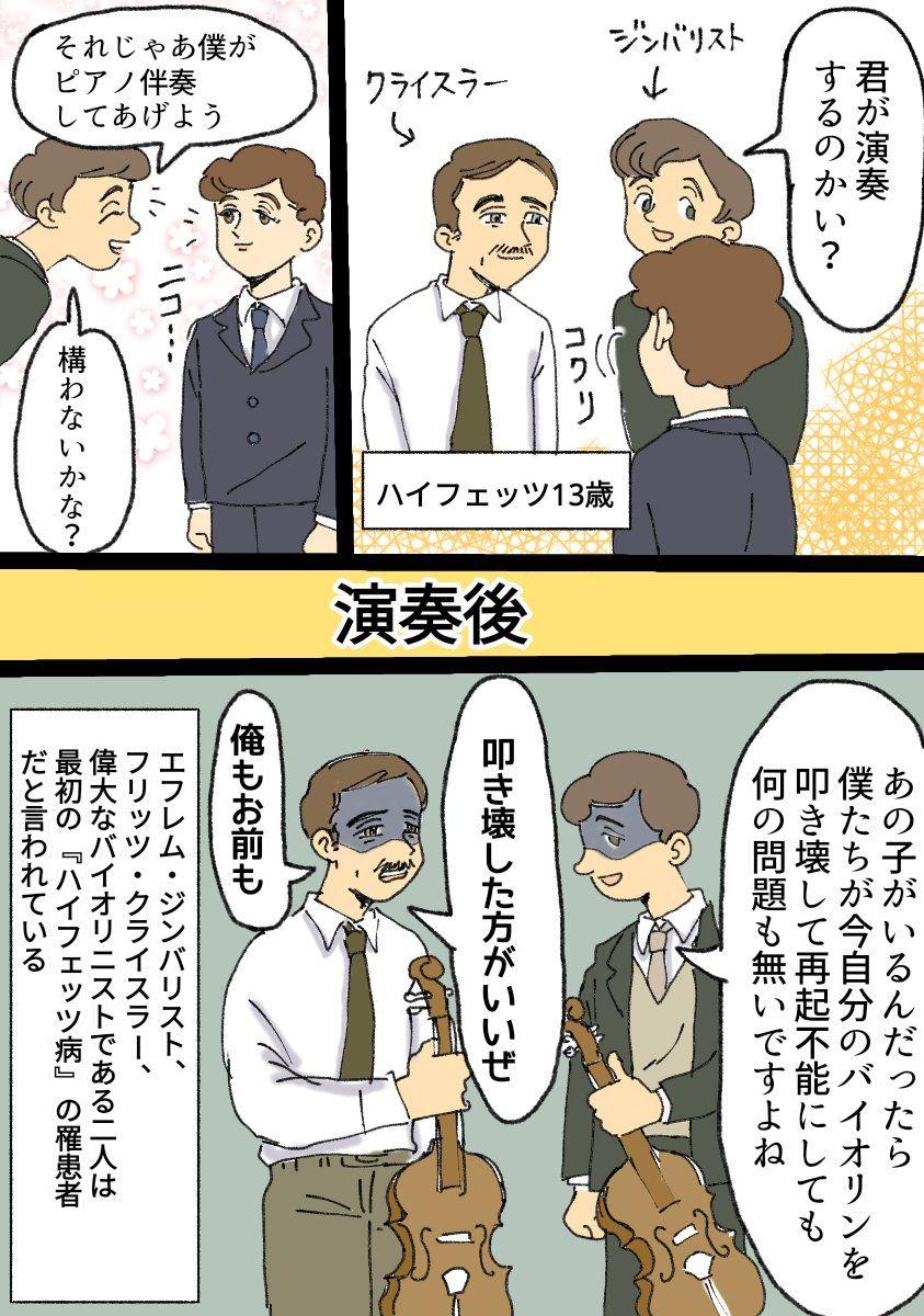 ゲイ 漫画 無自覚 オリジナル