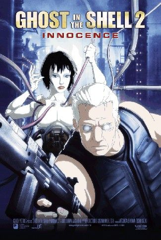Ghost In The Shell 2 Innocence Ghost In The Shell Anime Ghost