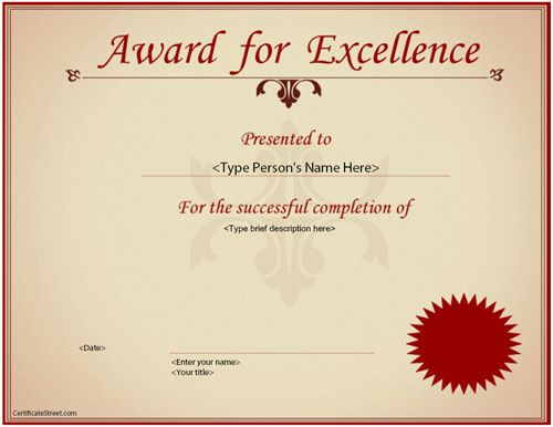 Certificates Awards Templatesprintable Excellence Award Certificate