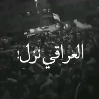 ما نلگهـۃ مثل ـ راقنـا ع راق Video In 2021 Arabic Calligraphy Calligraphy