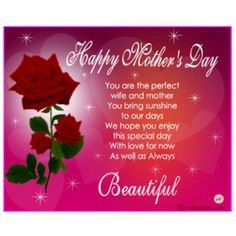 Happy Mothers Day Quotes for My Wife, Happy Mothers Dau ...