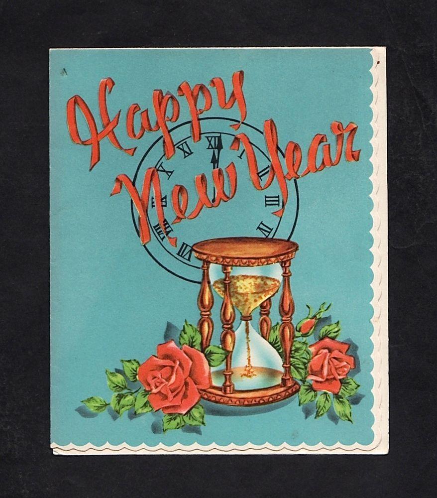 Unused Happy New Year Greeting Card (JA 11) Happy new