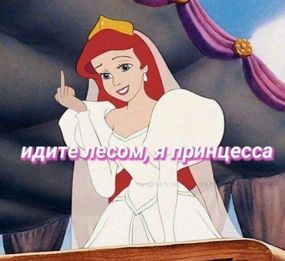 Пин на доске Диснеевский мультфильм