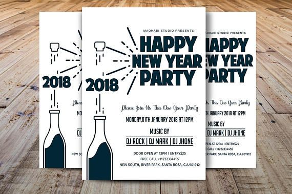 New Year Party Flyer Template Printable New year Invitation Party - Invitation Flyer Template