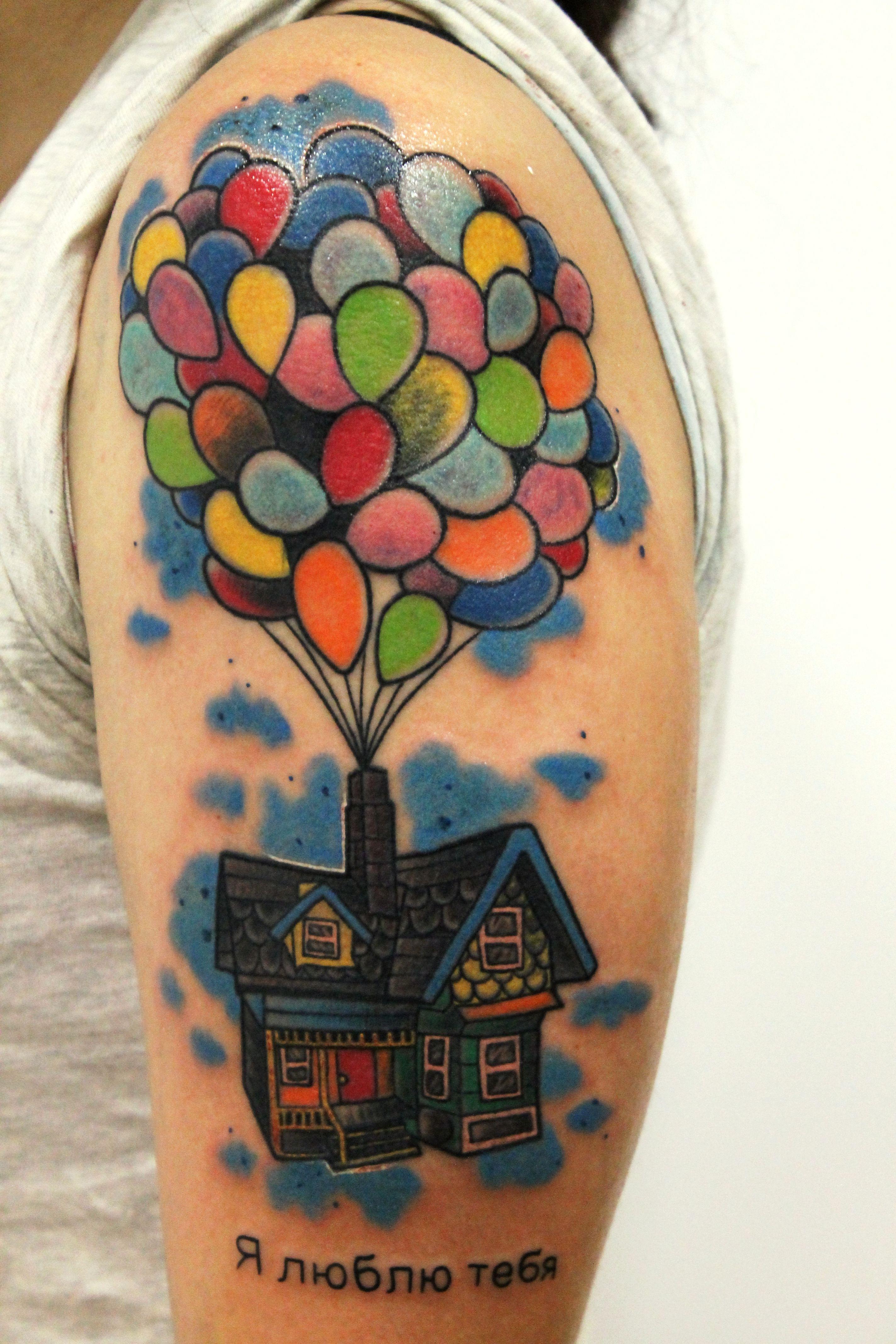 Casa De Up Pixar Animacion Tatuaje Estudiotatuajesgetafe