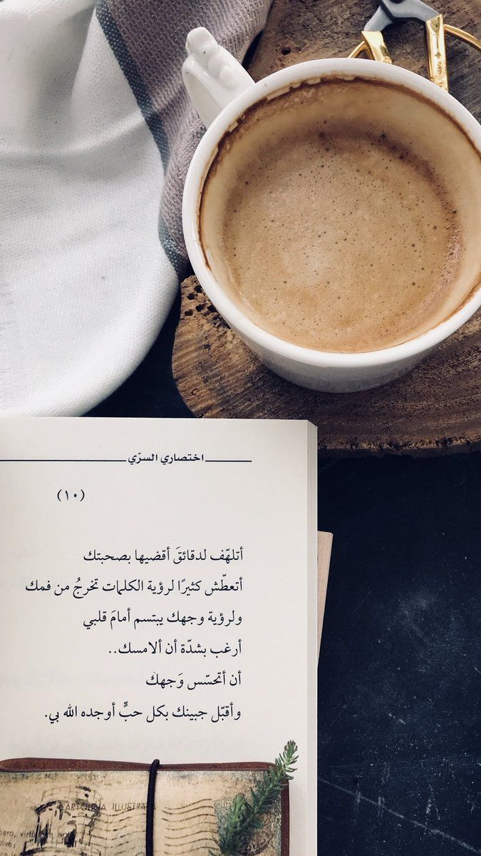 5 Twitter Arabic Quotes Funny Arabic Quotes Arabic Love Quotes