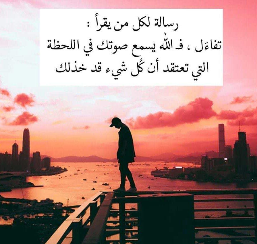 مواعظ خواطر إسلامية Movie Posters Words Poster