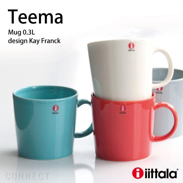 iittala ( イッタラ ) / Teema ( ティーマ )  マグカップ 0.3L