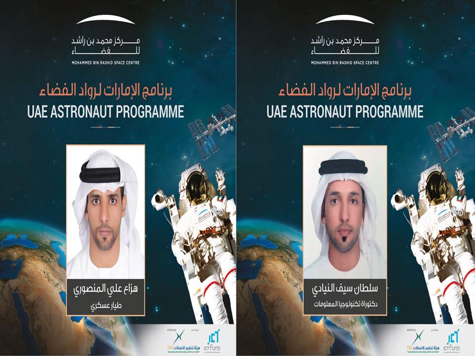 في كوكب الإمارات الشقيق حاكم دبي صعود أول رائد فضاء إماراتي للفضاء أبريل المقبل موقع إنسان Http Insaaan Com Post Php Id 3 Polaroid Film Film Movie Posters