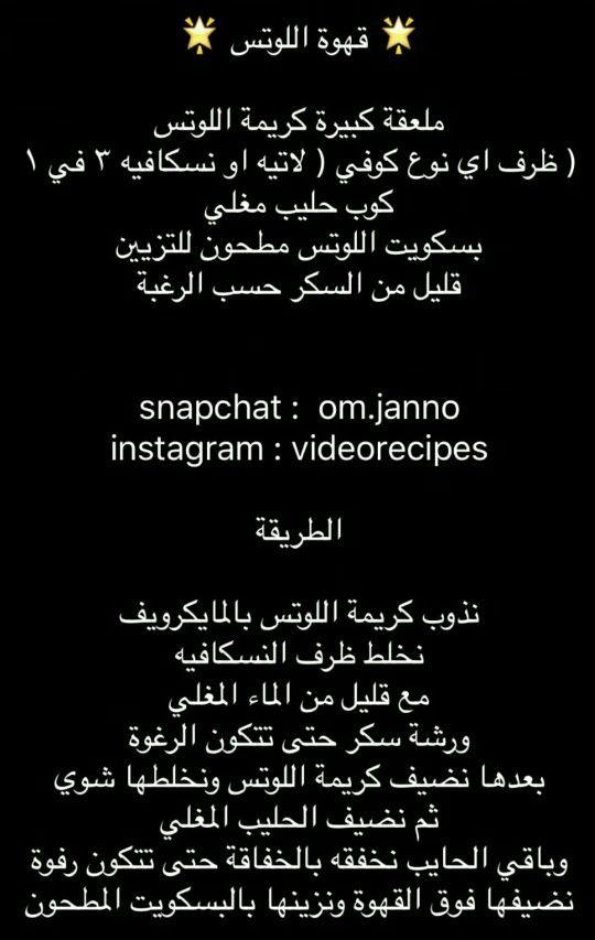 Pin By ام الحسين العبدالكريم On مالذ وطاب Math Instagram Math Equations